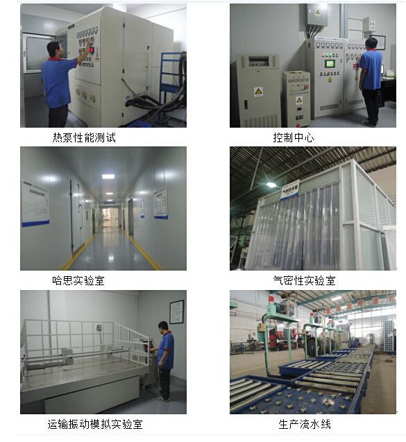 种植、养殖行业中央空调解决方案