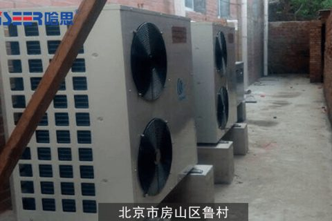 北京市房山区鲁村工程案例