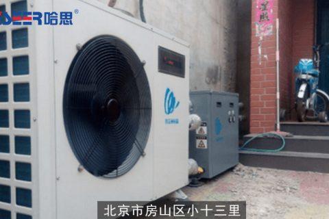 北京市房山区小十三里工程案例