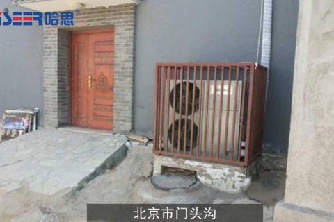 北京市门头沟 客户工程案例