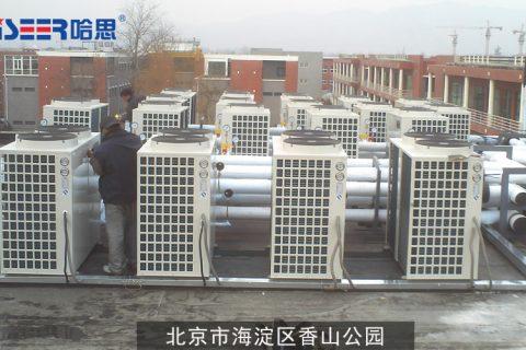 北京市海淀区香山公园工程案例