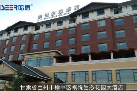 甘肃省兰州市榆中区祺悦生态花园大酒店 工程项目