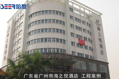 广东省广州海之悦酒店 工程案例