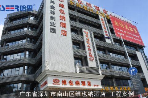 广东省深圳市南山区维也纳酒店 工程案例