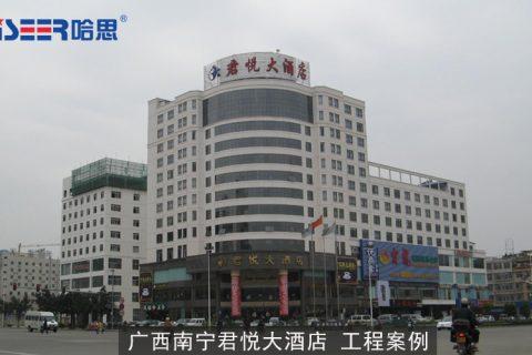 广西南宁君悦大酒店 工程案例