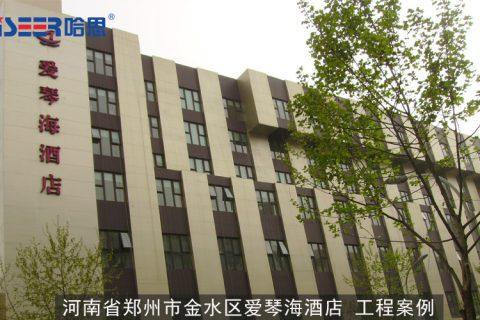 河南省郑州市金水区爱琴海酒店 工程案例