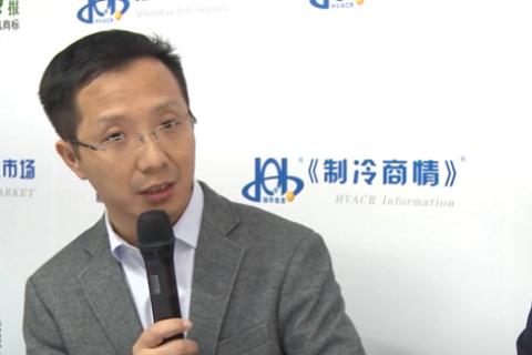 2015年中国冷博会企业专访