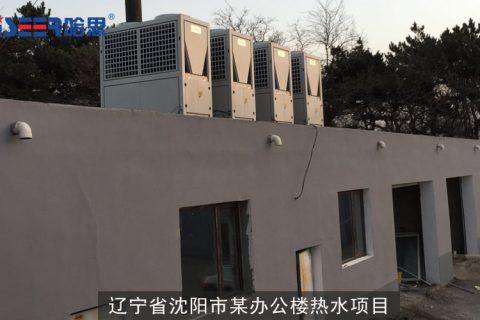 辽宁省沈阳市某办公楼项目案例