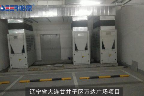 辽宁省大连甘井子区万达广场项目