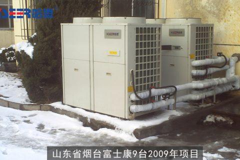 2009年山东省烟台富士康项目