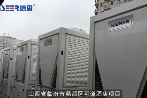 空气能热泵机组日常保养需要注意些什么?