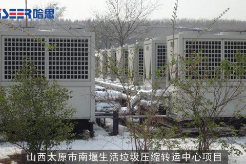 空气能热泵机组采暖怎么样能更省电?