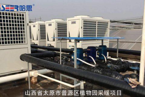 空气能热泵系统安装过程中需要注意什么?
