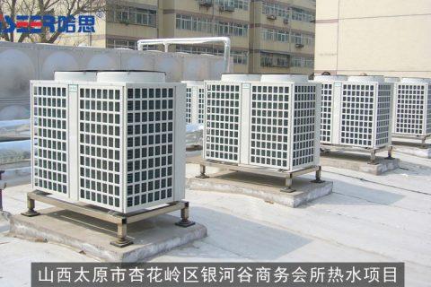 什么是热泵,它是怎么工作的?