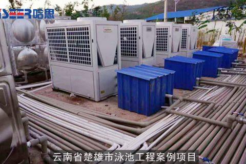 你知道空气能热泵可以应用于哪些领域吗?