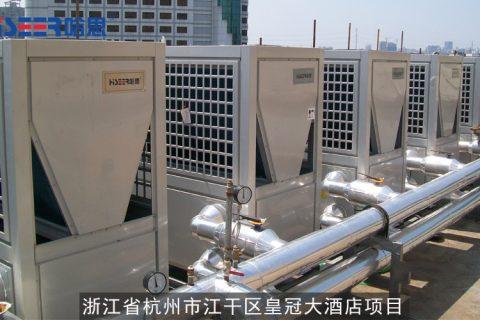 哈思工程案例:2009年浙江省杭州市江干区皇冠大酒店项目