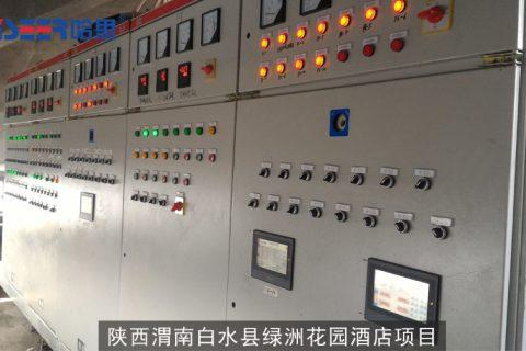 空气源热泵是如何启动进行工作?