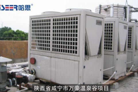 用空气源热泵为您的房屋提供加热和制冷服务