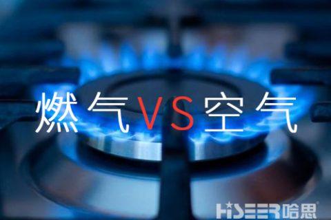 燃气热水器真的比空气能好吗?