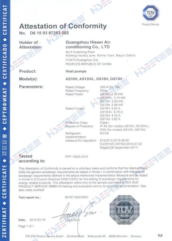 """016年获得国际TUV安全认证证书"""""""