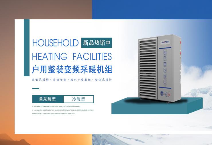 哈思新能源官方网站