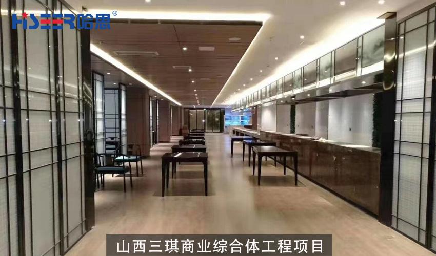 山西三琪商业综合体工程案例