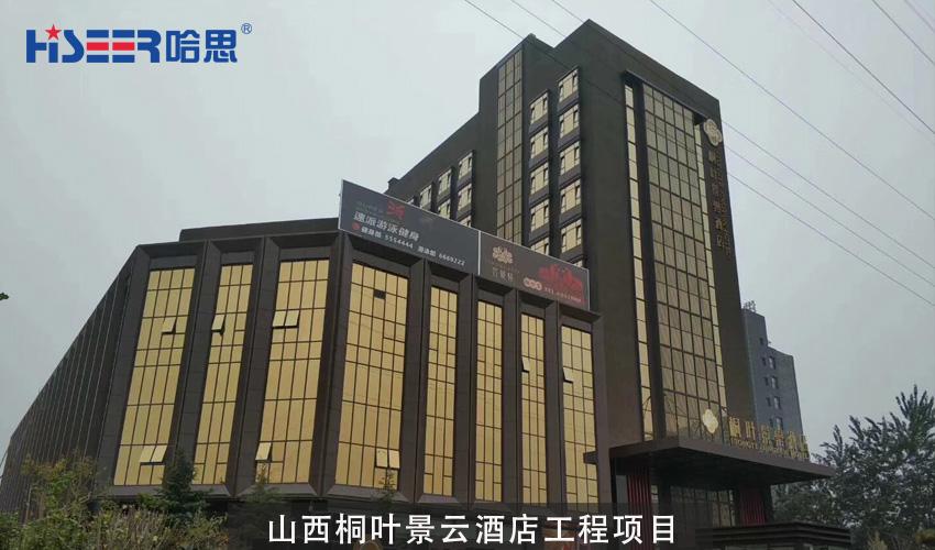 山西临汾桐叶景云酒店