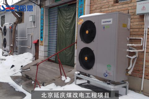 空气源热泵在冬季应该如何防冻?