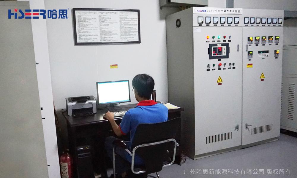 超低温焓差性能实验室