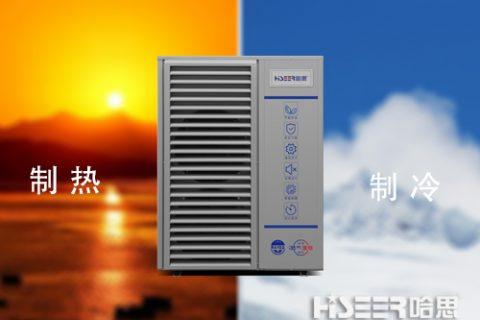 空气源热泵两联供怎么样?有哪些优势?