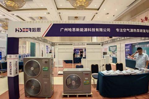 酒店热水选空气能热泵一年最高能省百万电费!